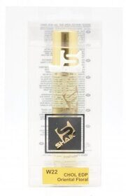 SHAIK W 22 (CHLOE EAU DE PARFUM FOR WOMEN) 20ml