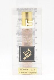 SHAIK W 238 (HUGO BOSS THE SCENT FOR WOMEN) 20ml